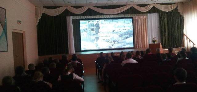 Урок посвященный 75 — летию полного освобождения Ленинграда от фашистской блокады